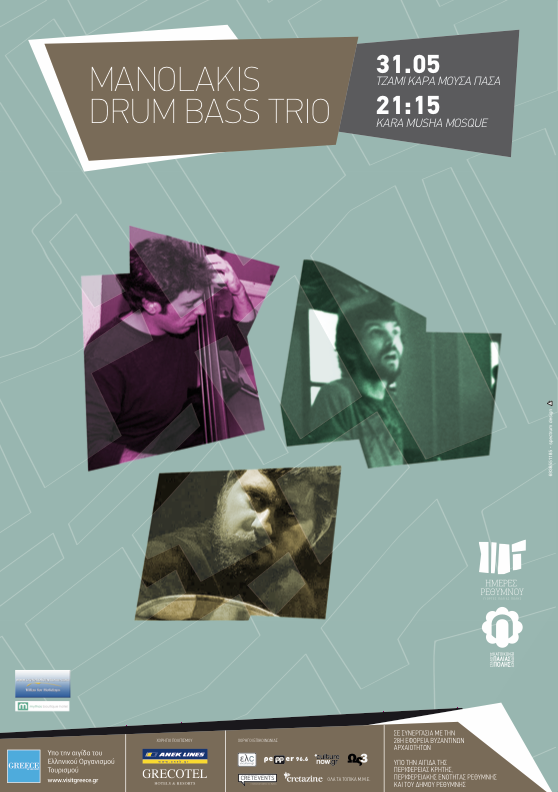 Manolakis Drum Bass Trio