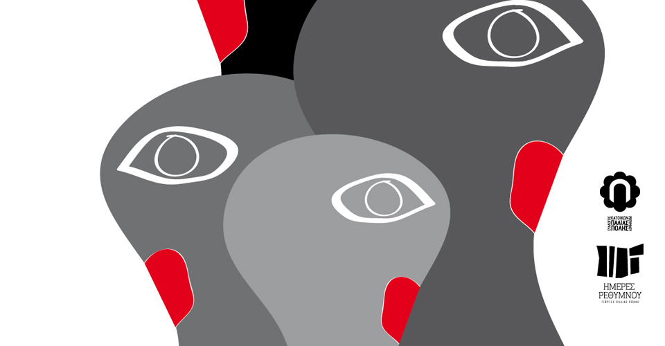 Opera Studio της Εθνικής Λυρικής Σκηνής