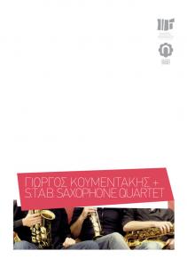 Γιώργος Κουμεντάκης & S.T.A.B. Saxophone Quartet
